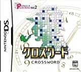 「クロスワード」の画像