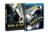 フライト・ゲーム[Blu-ray/ブルーレイ]