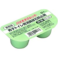 バイオタブレット微香緑茶の香り35g×2個