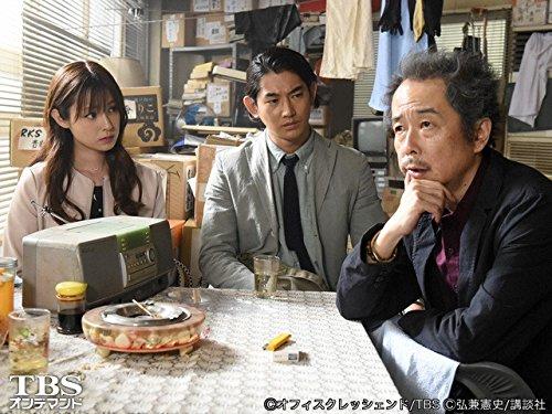 第2話 「FILE NO.2 蘭子という女-前編-」