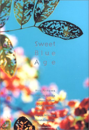 Sweet Blue Ageの詳細を見る