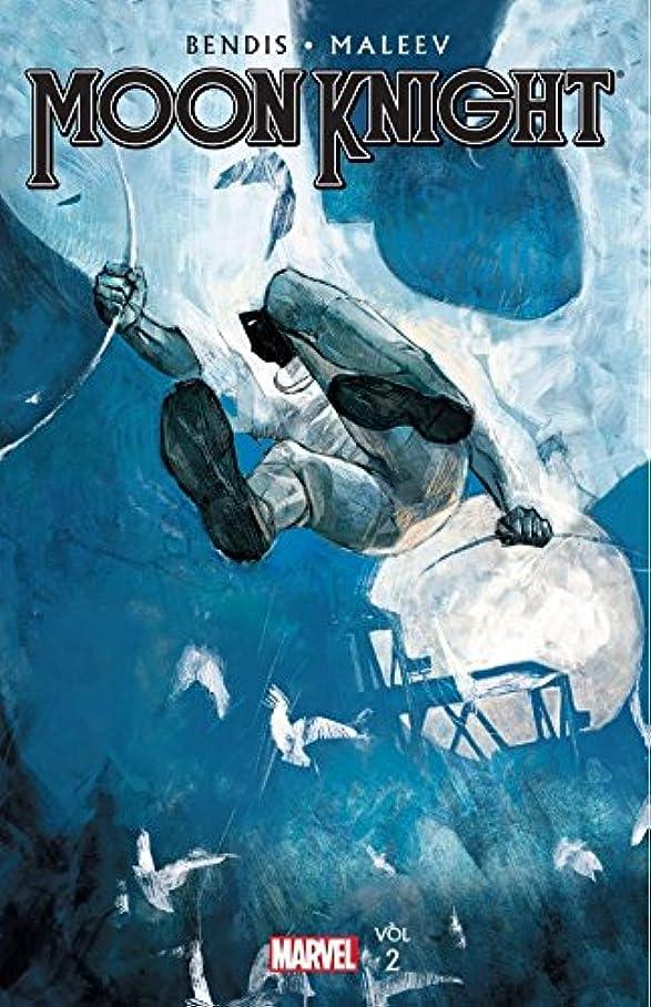 ストレッチ粗い品Moon Knight By Brian Michael Bendis and Alex Maleev Vol. 2 (Moon Knight (2010-2012)) (English Edition)