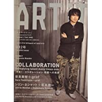 ART iT (アートイット) 2006年 07月号 [雑誌]
