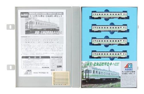 Nゲージ A8682 キハ22系700番台・北海道色 4両セット