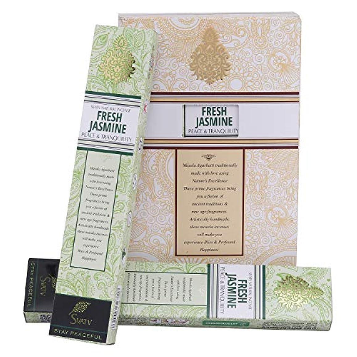 粘性の抑止する写真SVATV Jasmine :: Hand Rolled Masala Incense Stick Made in India 15g Pack Of 2