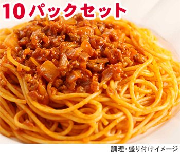 ヤヨイ Oliveto 業務用 スパゲティ・ミートソース 10パックセット 冷凍食品
