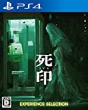 死印 EXPERIENCE SELECTION - PS4