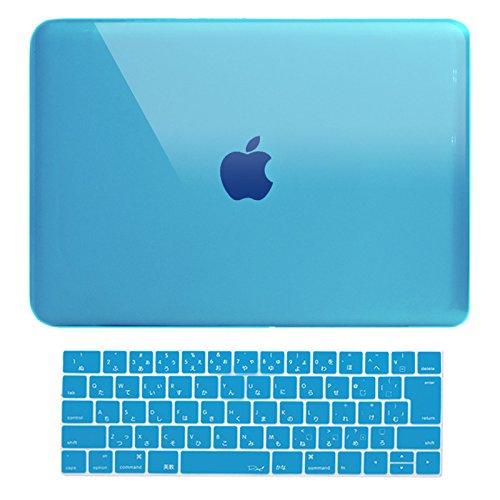 MS factory MacBook Pro 13 Late 2016 ケース + 日本語 キーボード カバー ハードケース Touch Bar搭載/A1706 対応 マックブック プロ 13.3 インチ 全11色カバー RMC series クリスタル スカイブルー 水色 RMC-SETP13T-XSK