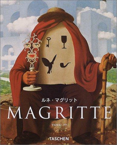 マグリット NBS-J (ニュー・ベーシック・アート・シリーズ)の詳細を見る