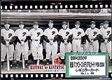 BBM2009 近鉄バファローズメモリアルカード1950-2004 レギュラーカードコンプリートセット
