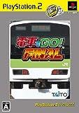 電車でGO!FINAL PlayStation 2 the Best