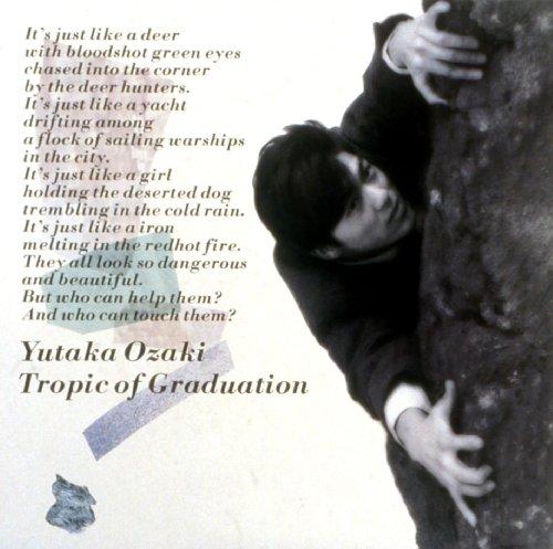 「尾崎豊/卒業」は○○を歌った曲?!聴く人によって解釈が分かれるという歌詞を徹底紹介!!の画像