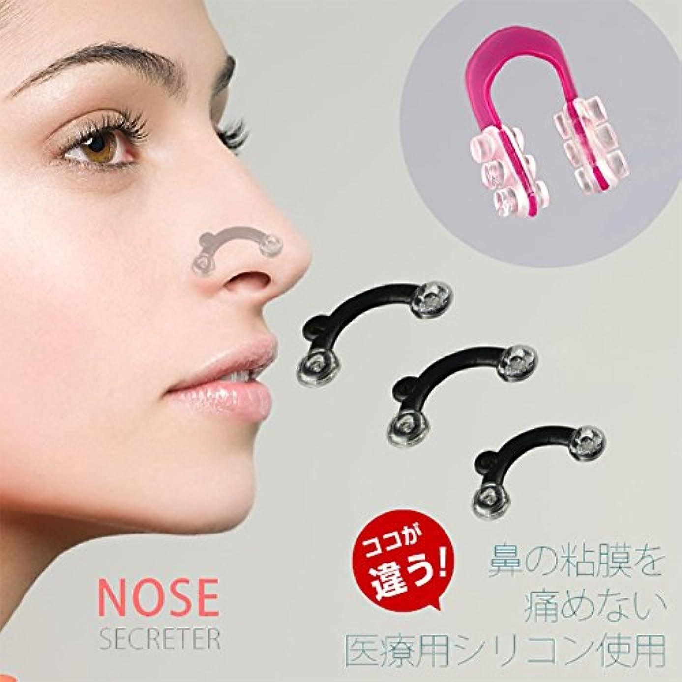 クラックポット爵分割MR 4点セット 小顔効果 ノーズチャーム プチ整形 3サイズ コスメ 韓国 ファッション MR-NOSECHARM