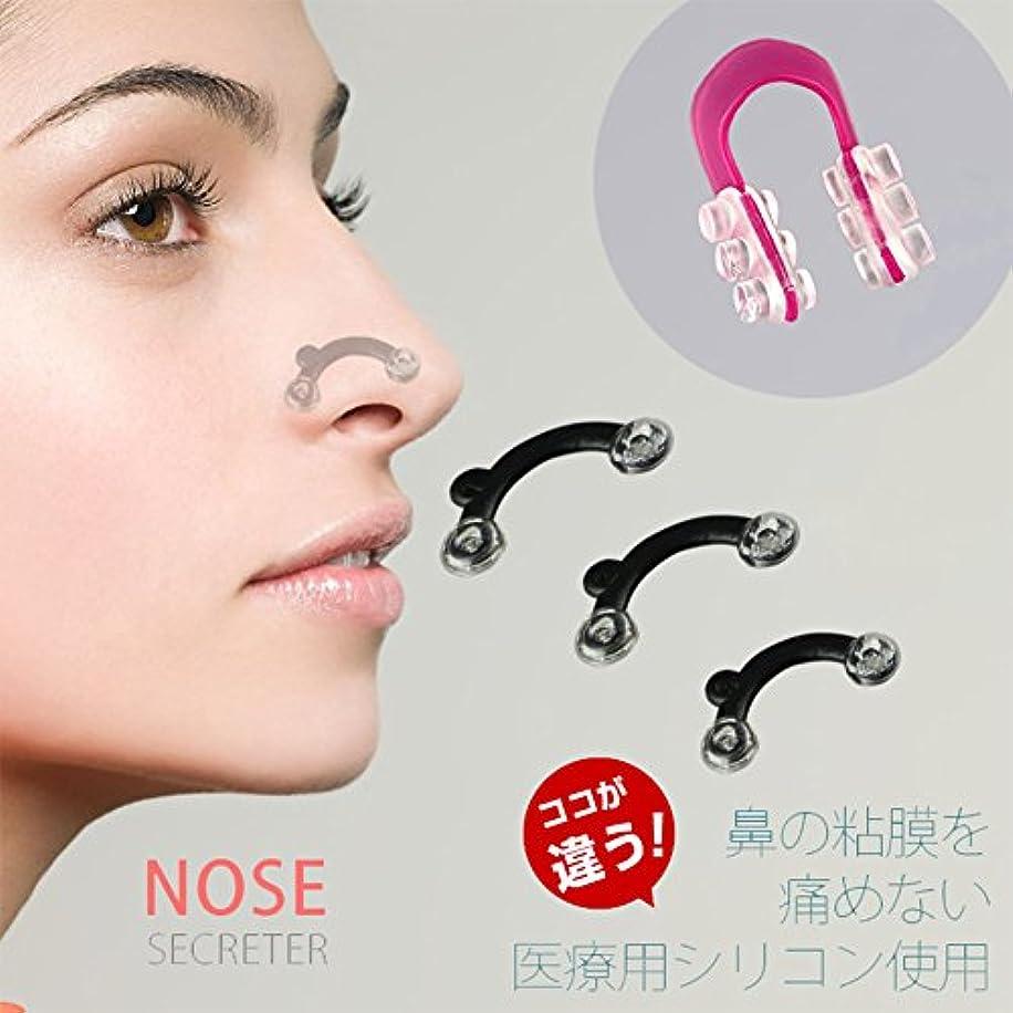 第生息地花束MR 4点セット 小顔効果 ノーズチャーム プチ整形 3サイズ コスメ 韓国 ファッション MR-NOSECHARM