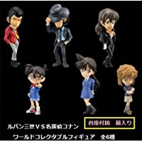 ルパン三世 VS 名探偵コナン ワールドコレクタブルフィギュア 全6種セット