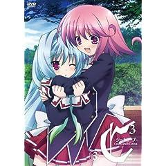 C3-シーキューブ- vol.3 [DVD]