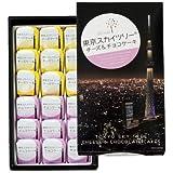 【東京スカイツリー®承認】 東京スカイツリー® チーズ&チョコケーキ 1箱 18個入り(チーズ9個/チョコ9個)