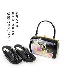 草履バッグセット 振袖用 「日本製 高級本革 LLサイズ?黒地に金彩」 草履バッグセット 成人式 振袖用