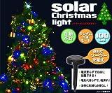 ソーラーイルミネーションライト、クリスマスライト【マルチカラー】(P-sl018) / プラタ