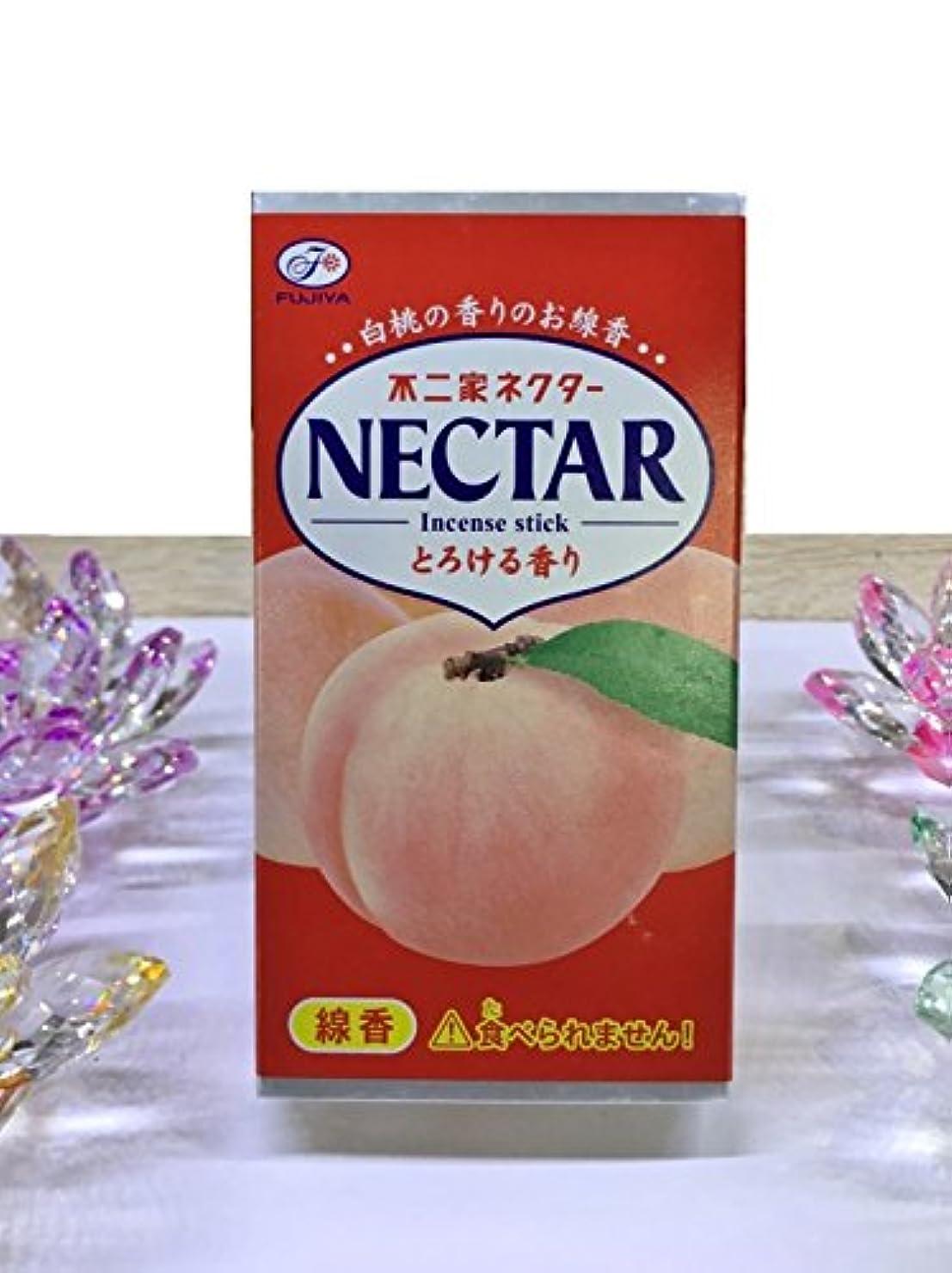 果てしない通信する純正kameyama ミニ寸線香 不二家ネクター 白桃の香りのお線香 とろける香り