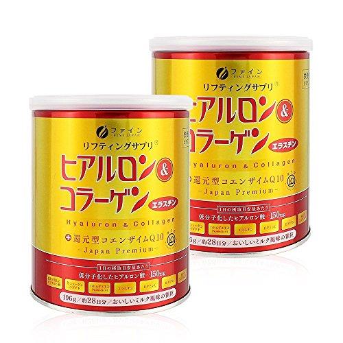 ファイン ヒアルロン&コラーゲン+還元型COQ10 缶タイプ ミルク風味 196g 約28日分×2個セット