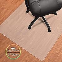 EAYHM チェア マット デスク下マット 椅子 床 マット 透明PVC 床 保護シート 机下/フロア/畳/床暖房/オフィス 椅子 きず防止 (90cmx120cm x1.5mm)