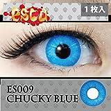 エスカ ホラーコンタクトレンズ チャッキーブルー Chucky Blue ES009(1枚入) 殺人鬼の青い目 度あり・度なし (度数:-7.00)