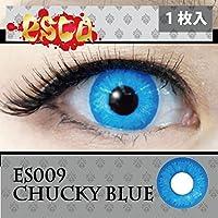 エスカ ホラーコンタクトレンズ チャッキーブルー Chucky Blue ES009(1枚入) 殺人鬼の青い目 度あり・度なし (度数:-3.00)
