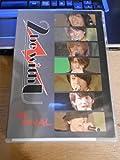 新垣佑斗、竹本慎平 2be with U  The FINAL DVD 3枚