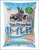 [GEX]うさぎ・モルモットなどの小動物用Top Breeder流せるトイレ砂7L