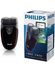 Philips PQ206 電気シェーバーのバッテリーは持ち運びに便利パワード [並行輸入品]