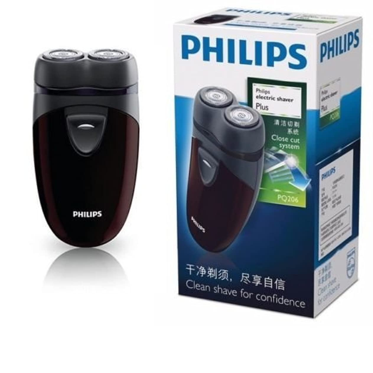 信頼性分泌する帰するPhilips PQ206 電気シェーバーのバッテリーは持ち運びに便利パワード [並行輸入品]