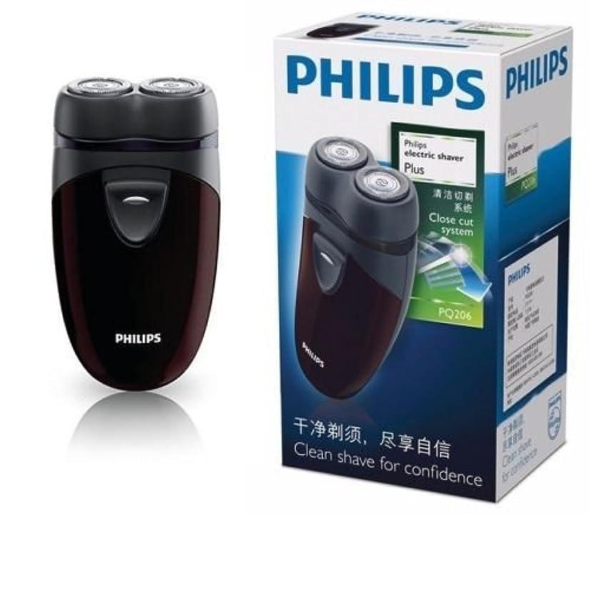 あさり静かな社説Philips PQ206 電気シェーバーのバッテリーは持ち運びに便利パワード [並行輸入品]