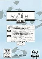 和紙のイシカワ レーザープリンタ用 和紙特厚 B5 1000枚入 WAWP-800-1000