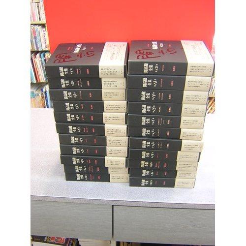 開高健全集〈第1巻〉の詳細を見る