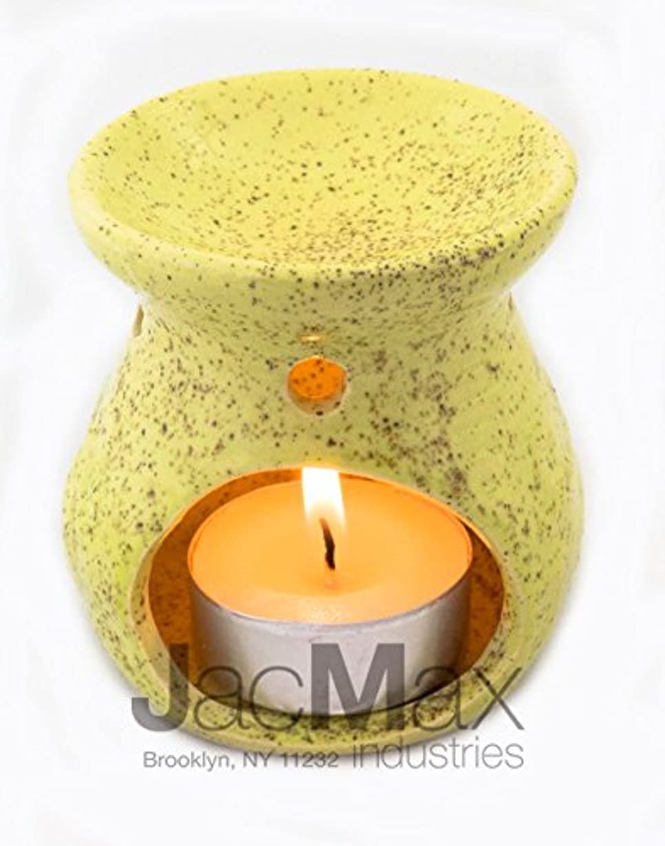 西部多様体に対してExpressive香りセラミックBurner for Oil andワックスMelts – Fragrance Oil Warmerランプイエロー26 – 17