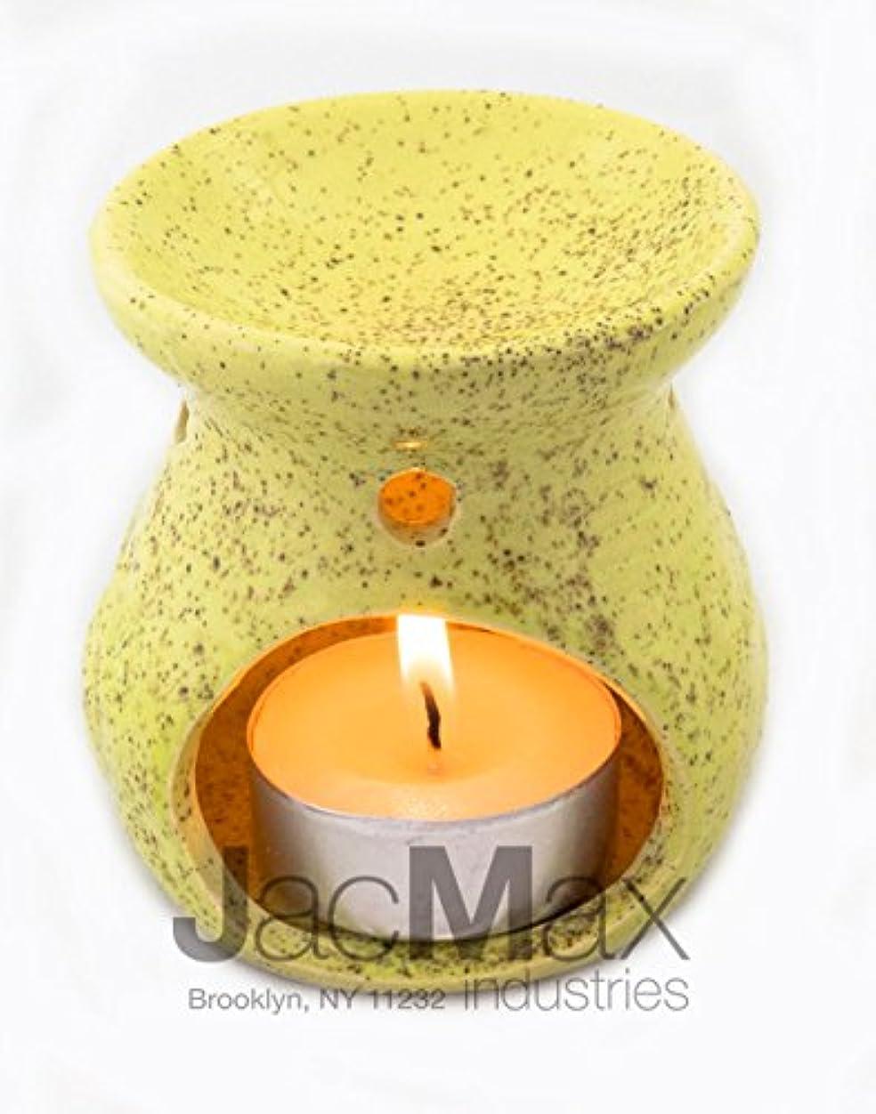 マリン粒子記念日Expressive香りセラミックBurner for Oil andワックスMelts – Fragrance Oil Warmerランプイエロー26 – 17