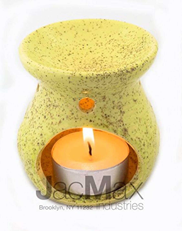 先のことを考えるウォルターカニンガムパラナ川Expressive香りセラミックBurner for Oil andワックスMelts – Fragrance Oil Warmerランプイエロー26 – 17