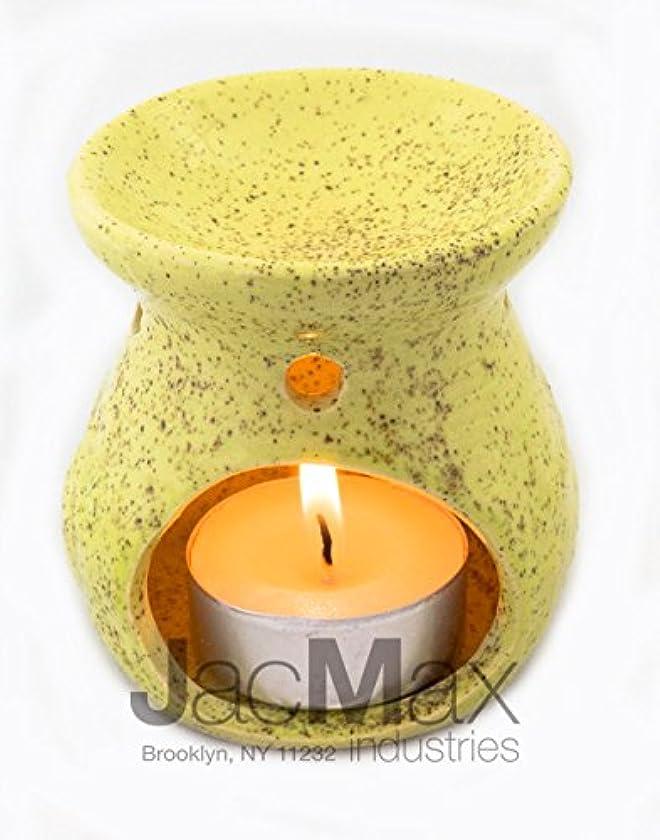 スペード廃棄材料Expressive香りセラミックBurner for Oil andワックスMelts – Fragrance Oil Warmerランプイエロー26 – 17