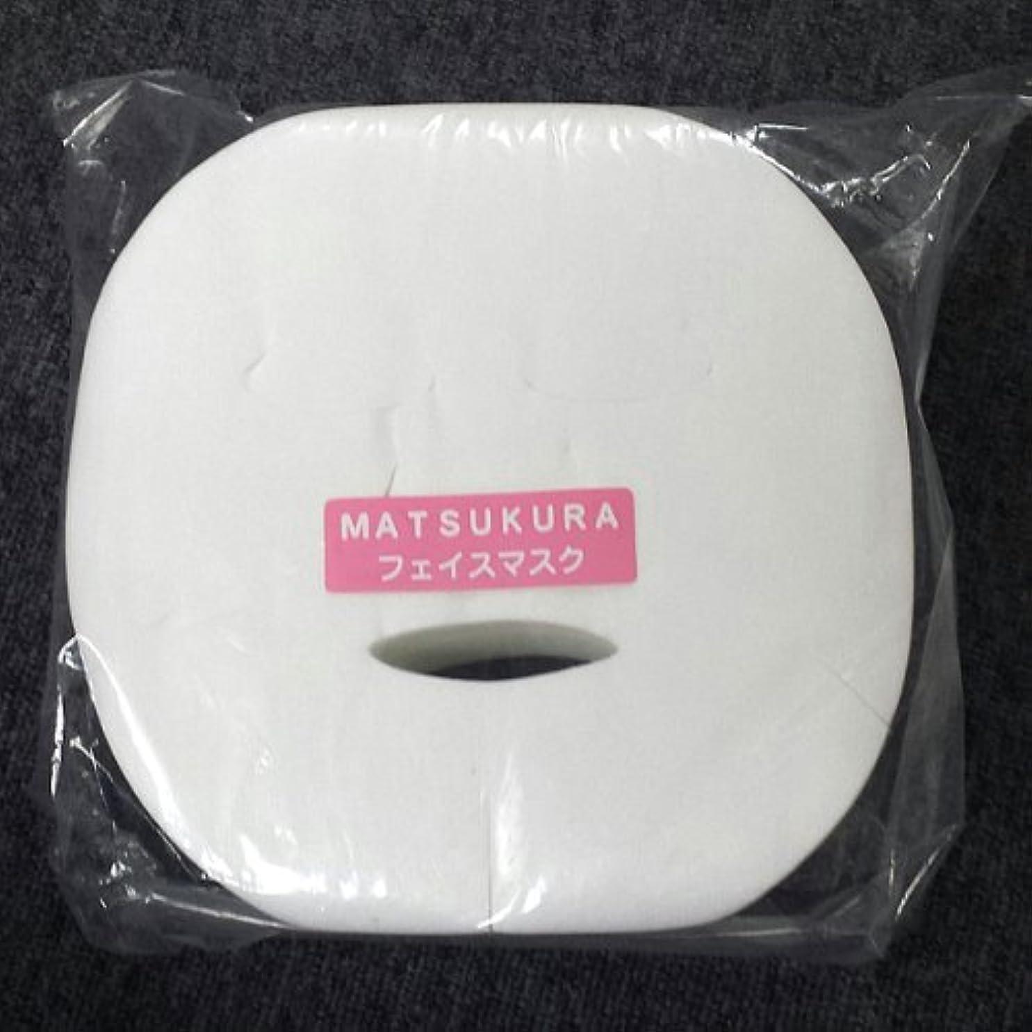 レンジ最適拷問【リニューアル】 フェイスシート 【200枚入り】 フェイスマスク?パック用シート