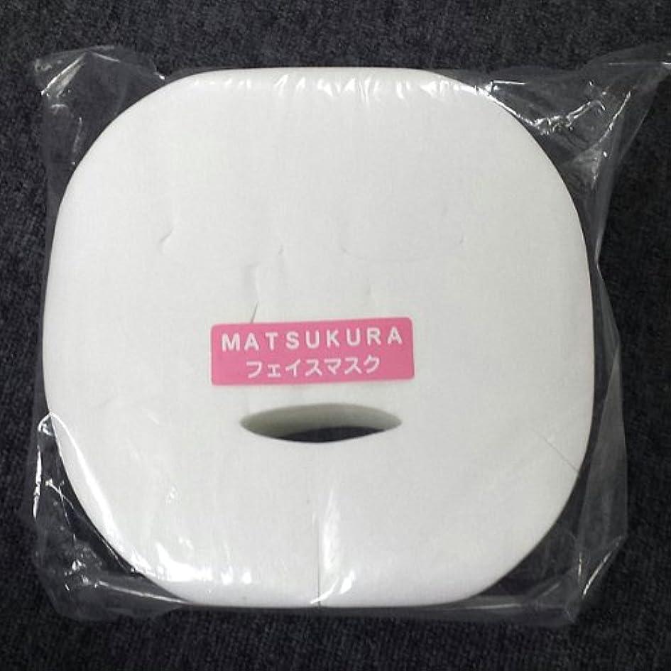 ニュース側王朝【リニューアル】 フェイスシート 【200枚入り】 フェイスマスク?パック用シート