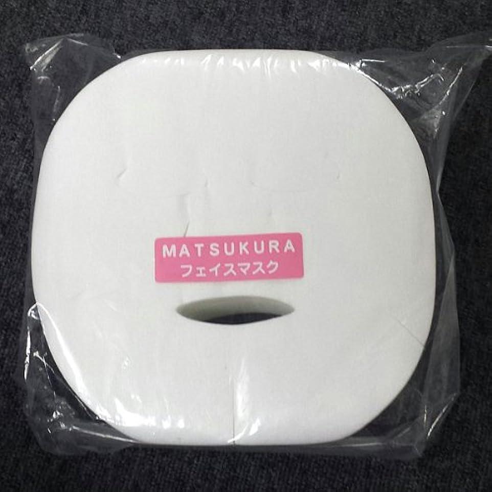 【リニューアル】 フェイスシート 【200枚入り】 フェイスマスク?パック用シート