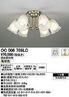 オーデリック インテリアライト シャンデリア 【OC 006 786LC】OC006786LC