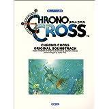 クロノ・クロス/オリジナル・サウンドトラック (楽しいバイエル併用)