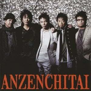 オレンジ/恋の予感(初回限定盤)(DVD付)