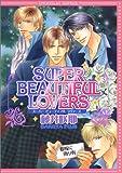 SUPER BEAUTIFUL LOVERS  / 藤井 咲耶 のシリーズ情報を見る