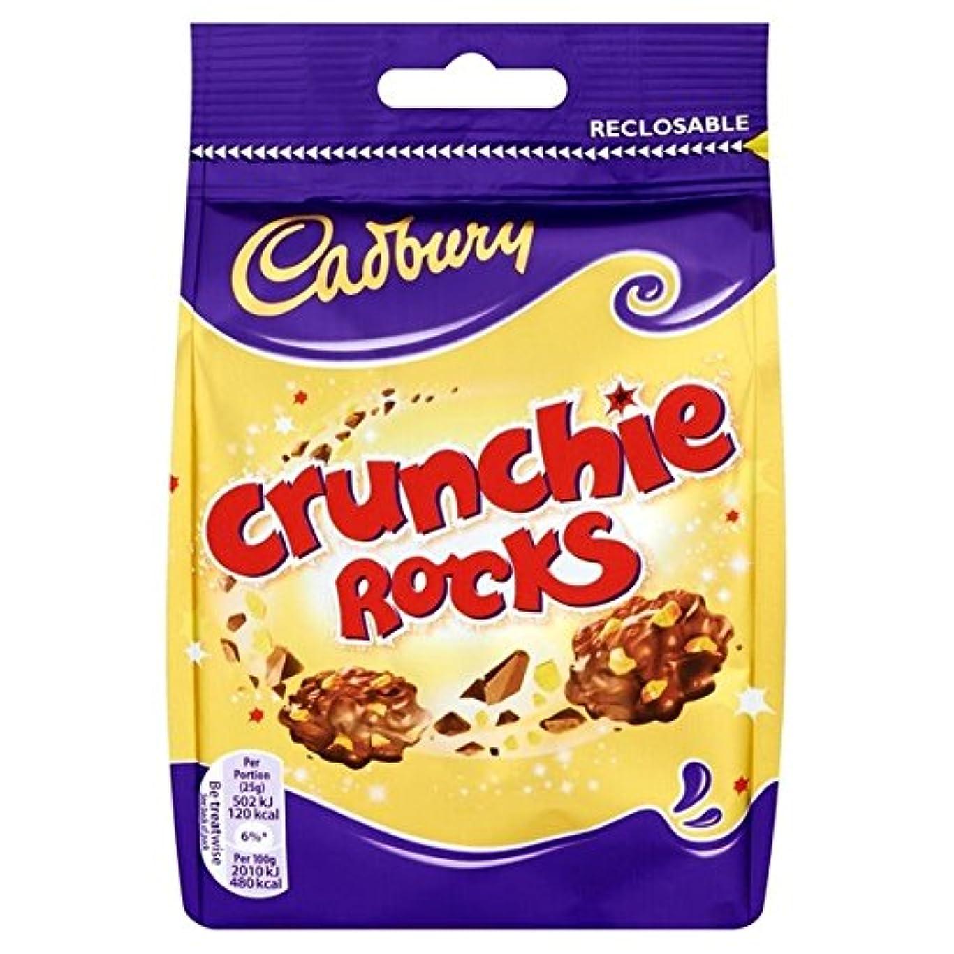 話す汚染された夫婦キャドバリー歩兵岩の110グラム (x 6) - Cadbury Crunchie Rocks 110g (Pack of 6) [並行輸入品]