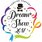 【Amazon.co.jp限定】 『夢色キャスト』DREAM☆SHOW 2017 LIVE BD