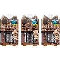 AB オートマティックビューティ ナチュラルアイテープ (二重形成片面テープ) スティック付き AB-KL2 3個セット