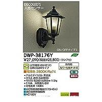 HW74857 LED屋外ブラケット